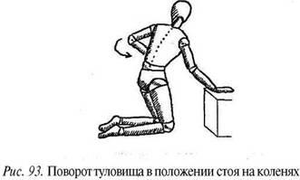 Для массажа спины своими руками