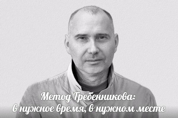 Рефлексотерапия Практическое Руководство Д Н Стояновский